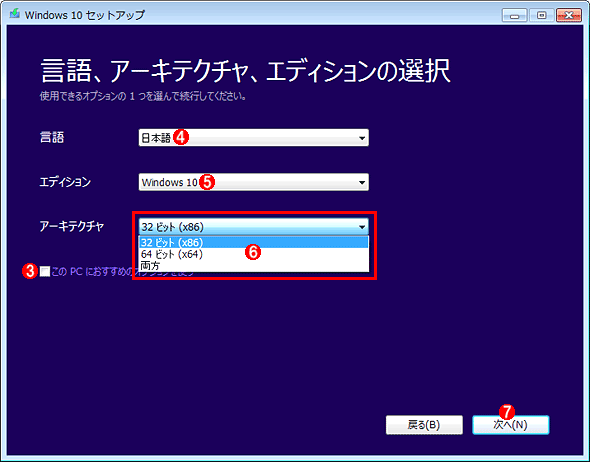 windows10-04