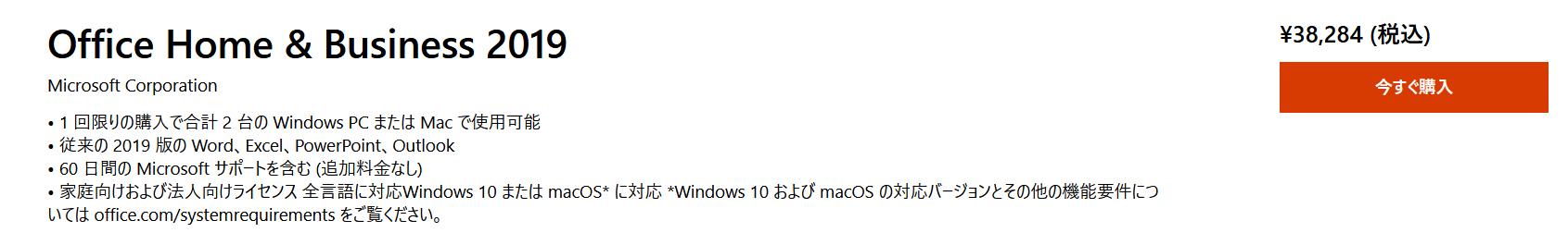 20210315-28