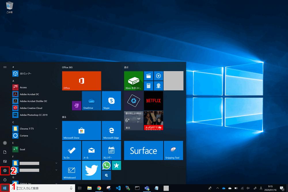 windows10-pro-upgrade01