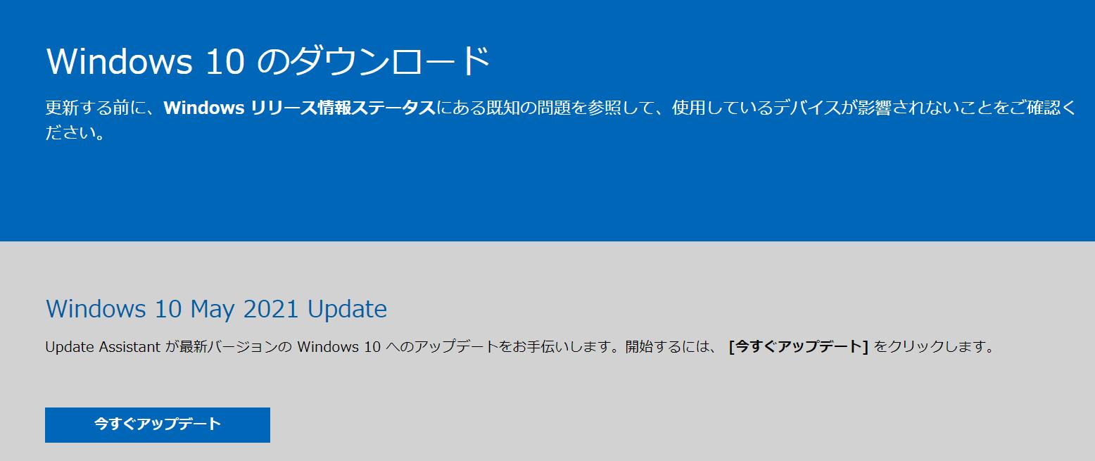Windows 10のプロダクトキーとアクティベーションに関する4つのよくあるご質問-3