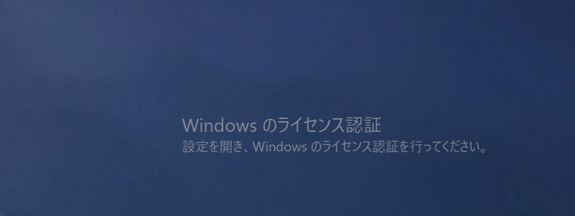 Windows 10のプロダクトキーとアクティベーションに関する4つのよくあるご質問-1